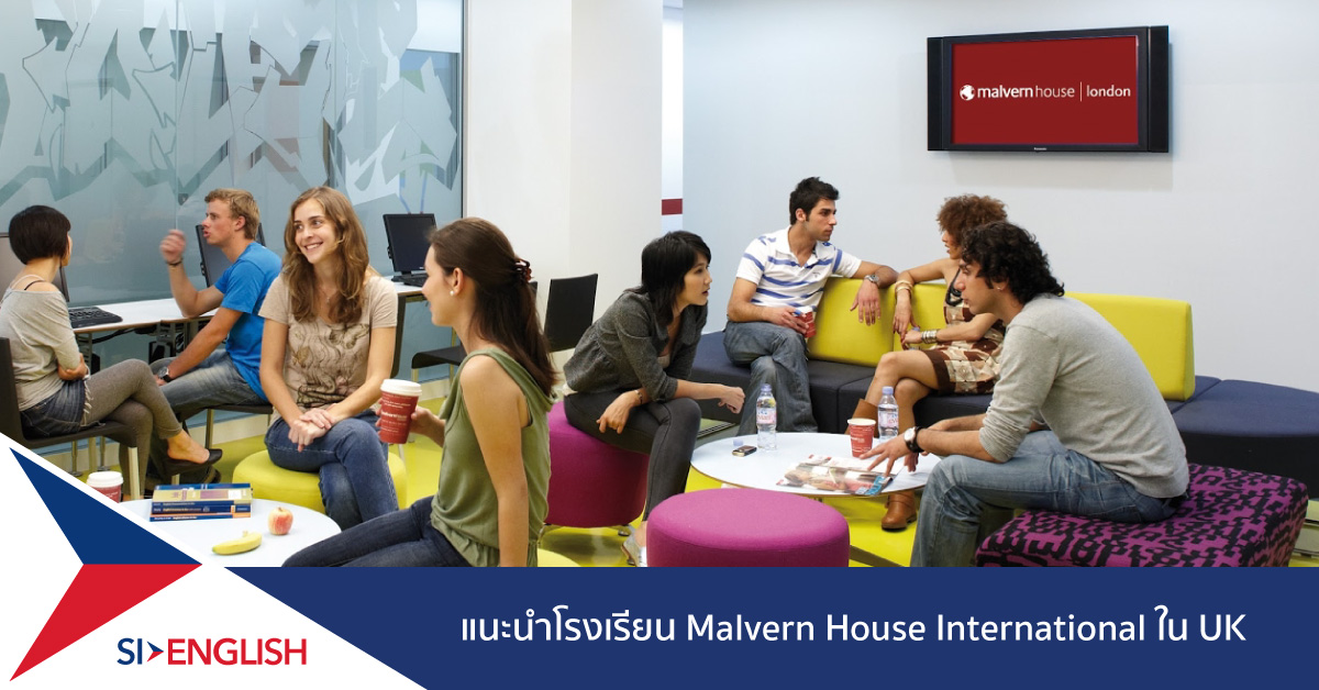 malvern house uk school